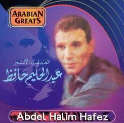 Abdel Halim Hafez - Arabian Greats mp3 flac